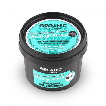 Organic Shop Восстанавливающий бальзам для волос Коса до пояса 100мл